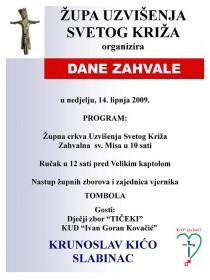 dani-zahvale-2009