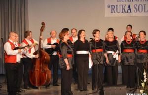 "Humanitarni koncert ""Ruka solidarnosti"""