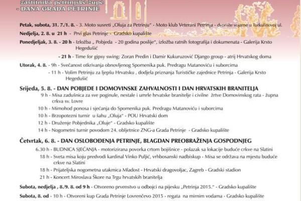 letak_lovrencevo_2015