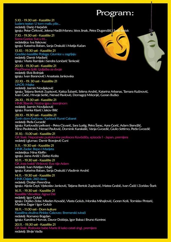 prolog-2015-program